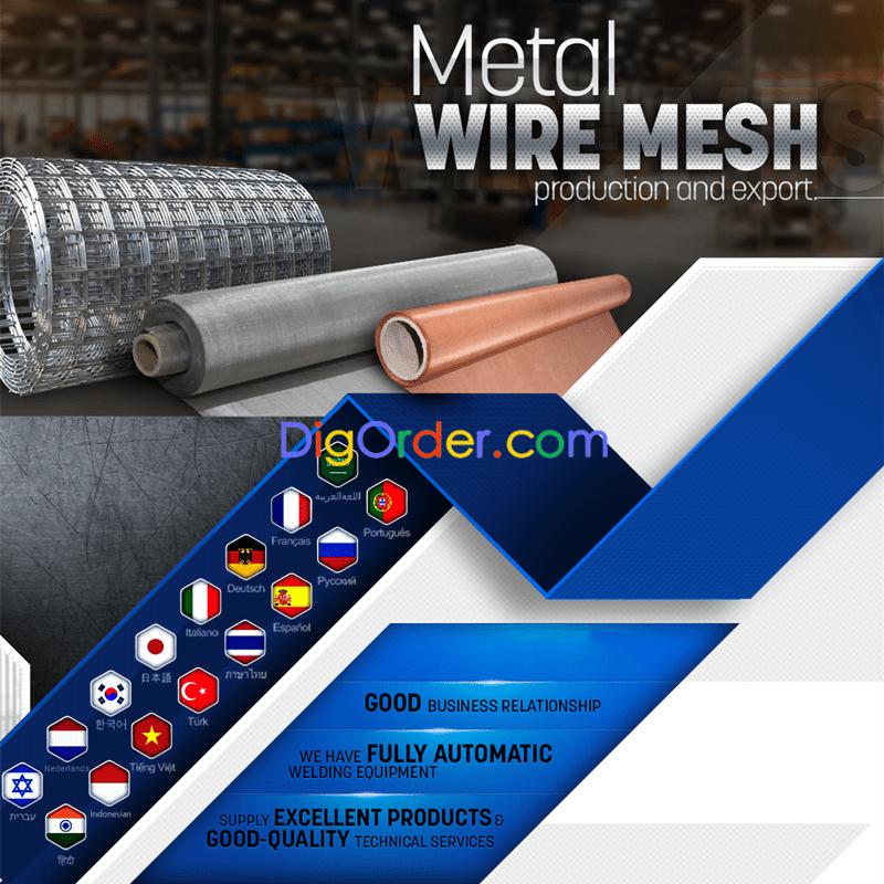 wire mesh company
