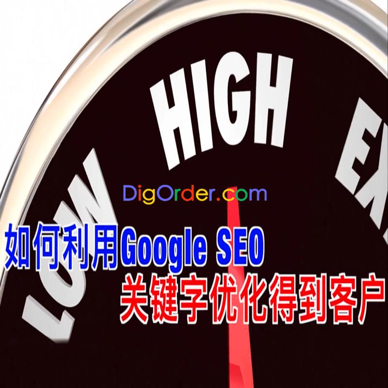 google buyers